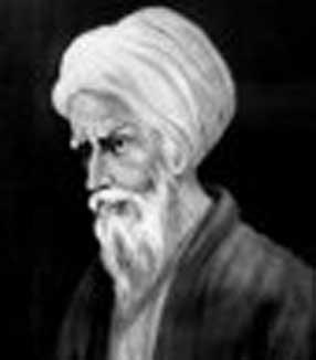 Al-Haytham_2