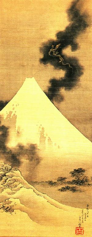 Hokusaifujikoryuu_2
